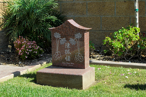 Chan Family Marker
