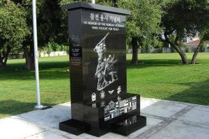 Korean Veterans Monument